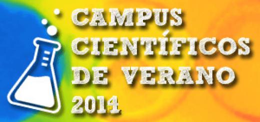 campus_cientificos_verano