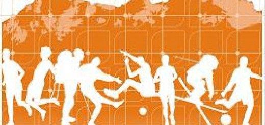 enseñanzas_deportivas