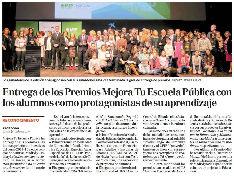 Premios-Mejora-Escuela-Publica