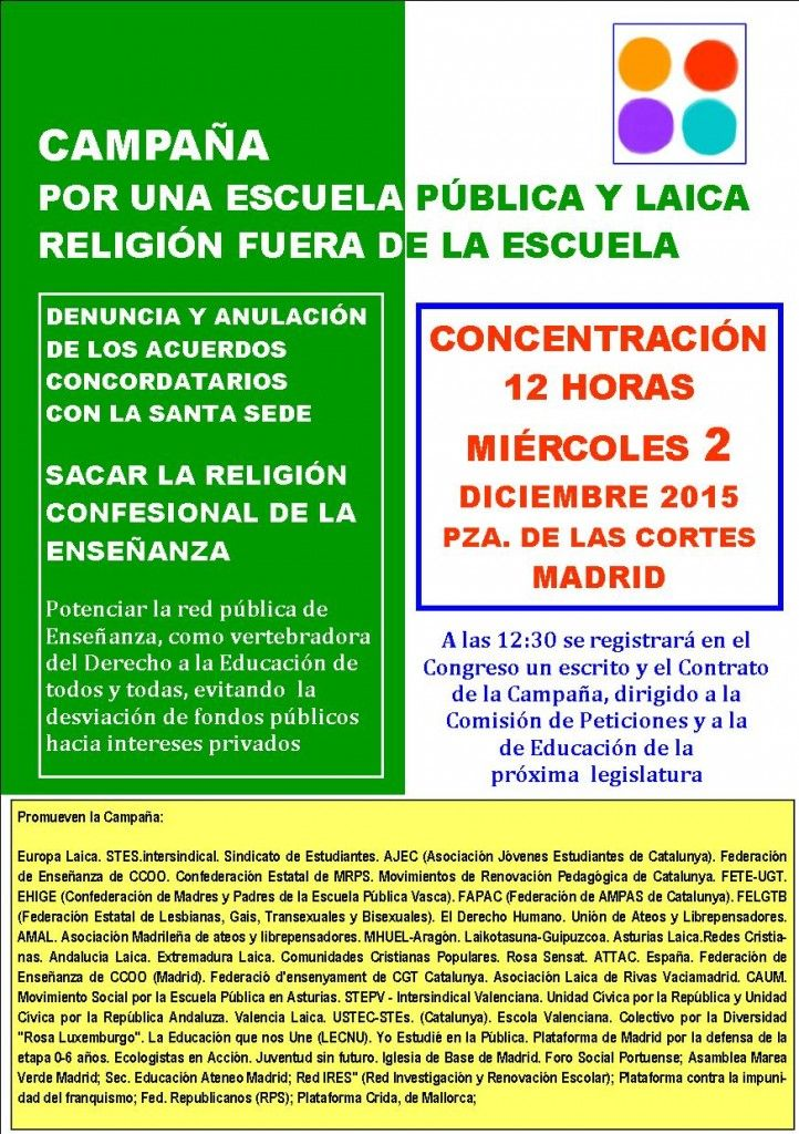 CONV_2_DIC_15_CAMPAÑ[1]