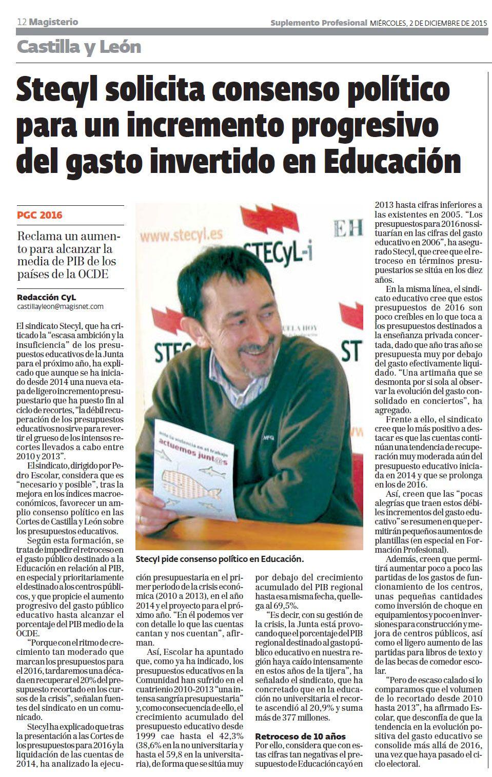 151202_incremento_gasto_edu