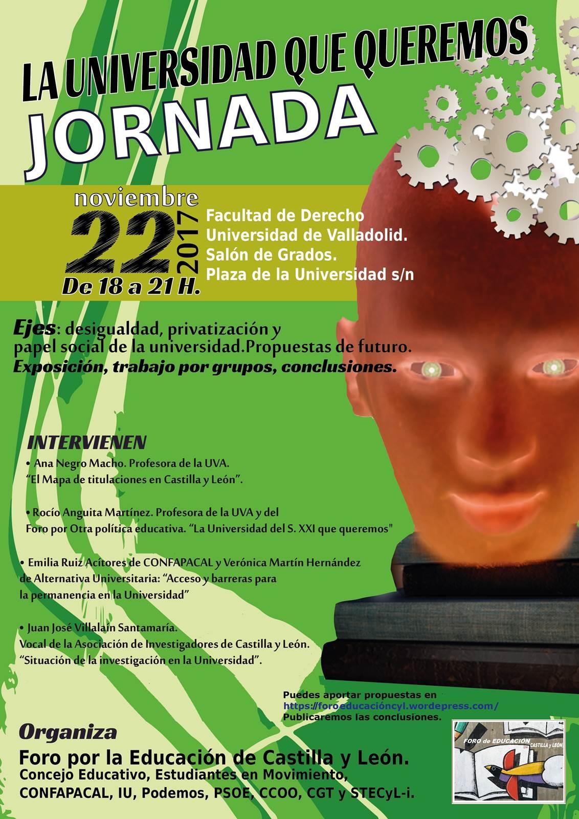 Jornadas-La-Universidad-Que-Queremos-VA2017