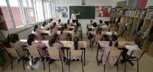 aula-femenina